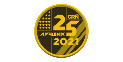 Новая награда от CRN/RE. Мы вновь лучшие!